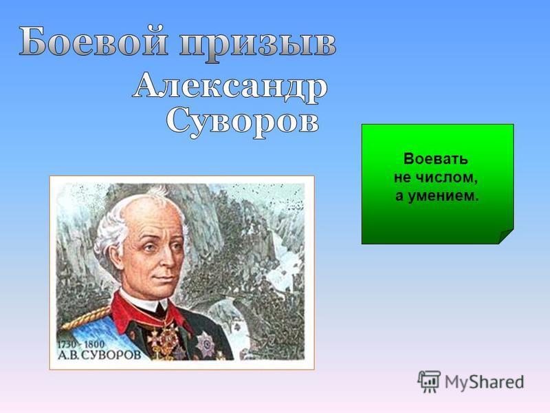 МООШИ с ПЛП учитель математики Егорова И.Г. Prezented.Ru