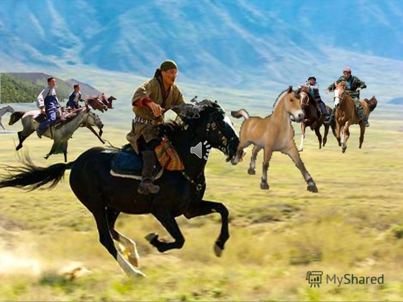 «Крылья батыра-конь». «Неудачливого джигита выручает удачливый конь». выручает удачливый конь». «Жизнь может выдумывать всякую всячину, но если у тебя нет хорошего верного коня, это равносильно твоей смерти». у тебя нет хорошего верного коня, это рав