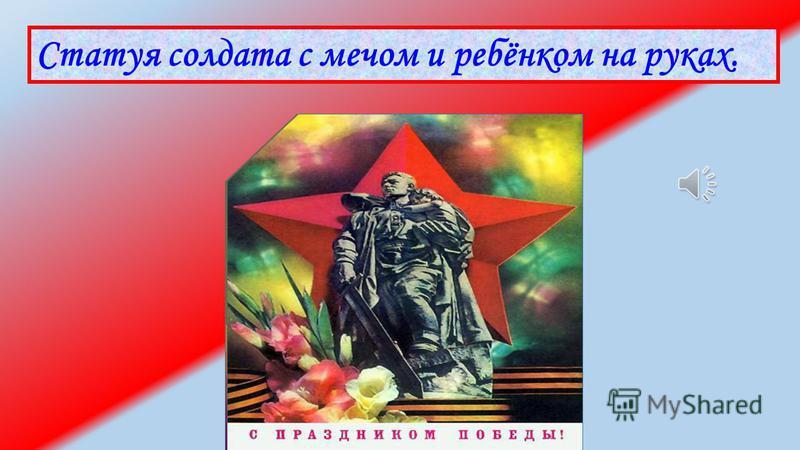 Москва – Красная площадь, флаги поверженной Германии.