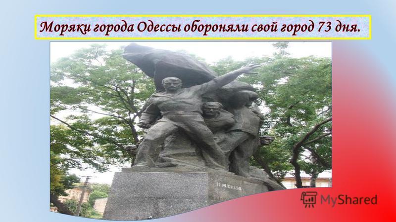 Пограничники и пехотинцы - первыми приняли удары немецкой армии. Александр Матросов закрыл собой амбразуру дзота, чтобы его товарищи смогли дальше наступать.