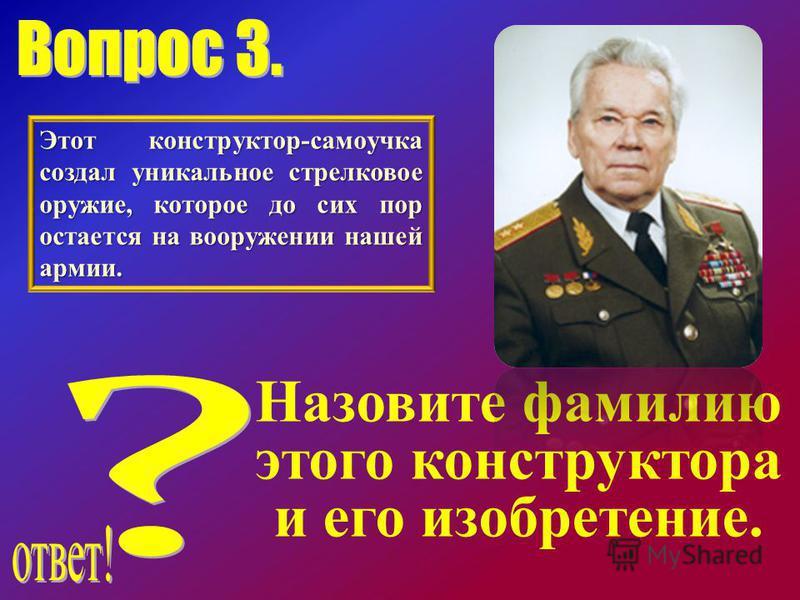 Командиром, попавшим в плен к немцам был Яков Сталин (Джугашвили)