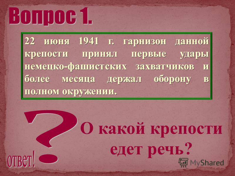 Калашников Михаил Тимофеевич в 1947 году разработал автомат Калашникова