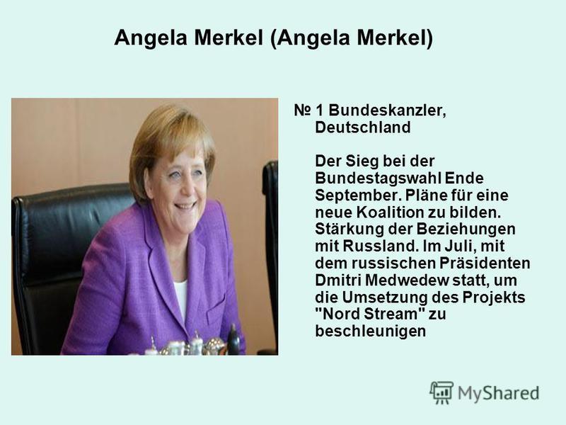 Angela Merkel (Angela Merkel) 1 Bundeskanzler, Deutschland Der Sieg bei der Bundestagswahl Ende September. Pläne für eine neue Koalition zu bilden. Stärkung der Beziehungen mit Russland. Im Juli, mit dem russischen Präsidenten Dmitri Medwedew statt,