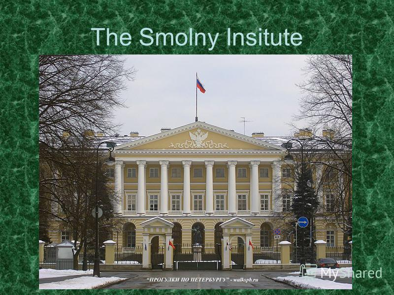 The Smolny Insitute