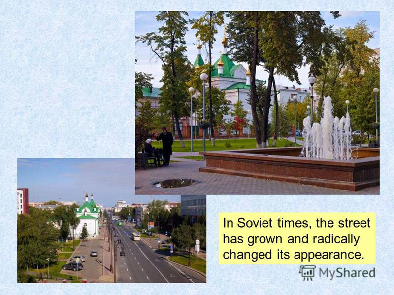 In Soviet times, the street has grown and radically changed its appearance.