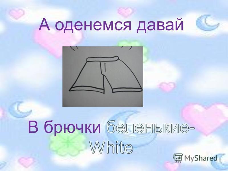 Бровки нарисуй скорей Карандашик серый- Grey