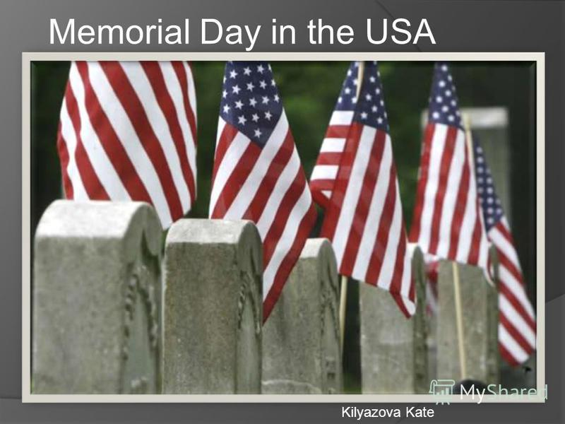 Memorial Day in the USA Kilyazova Kate