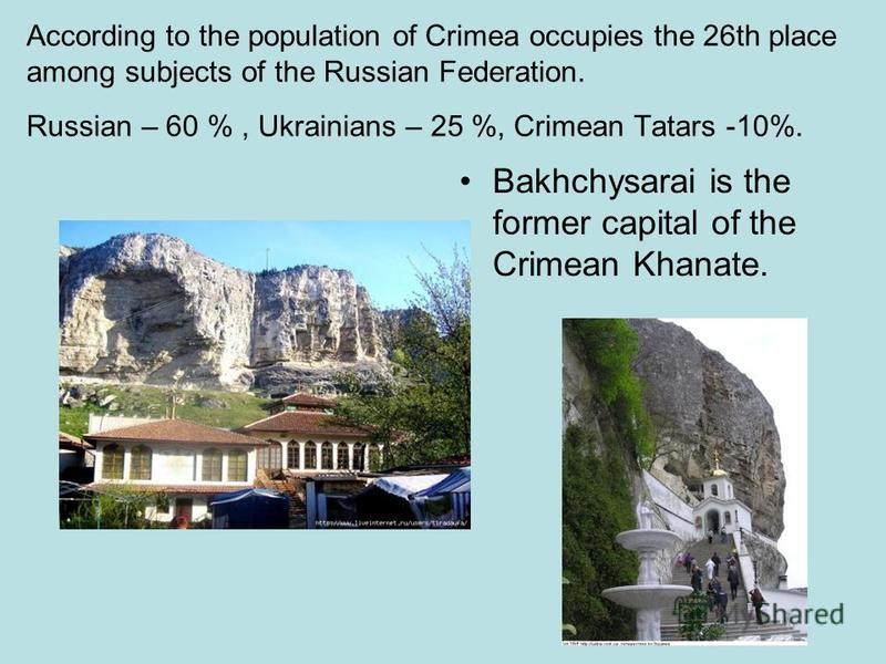 According to the population of Crimea occupies the 26th place among subjects of the Russian Federation. Russian – 60 %, Ukrainians – 25 %, Crimean Tatars -10%. Bakhchysarai is the former capital of the Crimean Khanate.