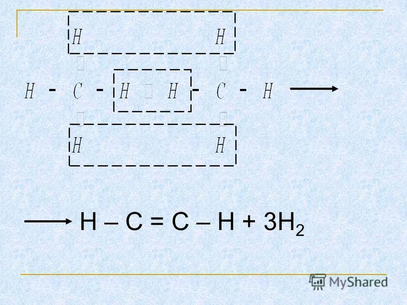 H – C = C – H + 3H 2