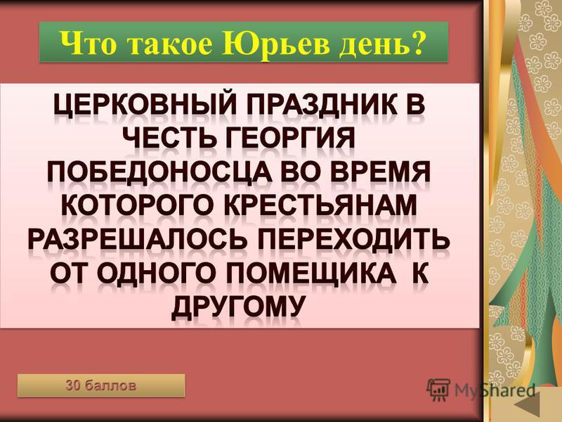 ЛЕНТА ВРЕМЕНИ (20) Что такое народное ополчение?