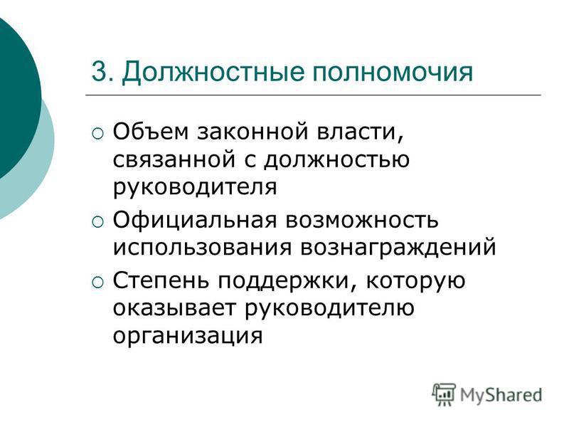 2. Структура задачи Привычность задач Структурированность задач Четкость формулирования задач