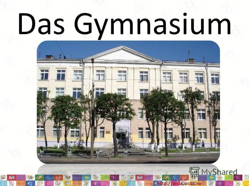 Das Gymnasium 23.08.201510