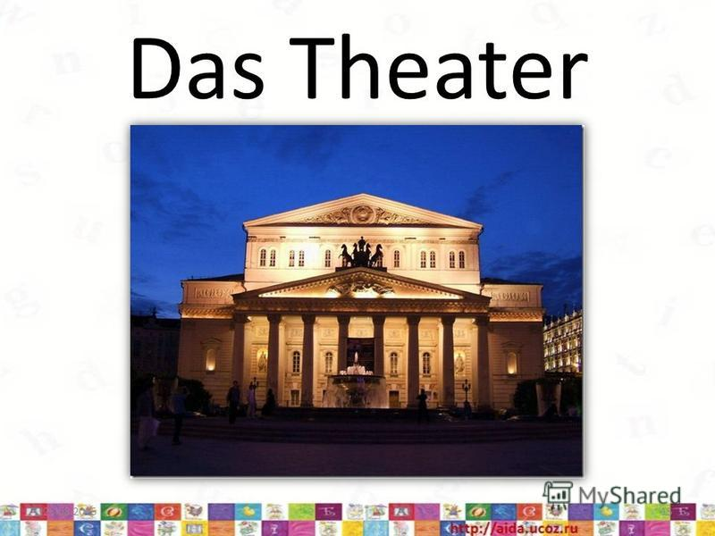 Das Theater 23.08.201515