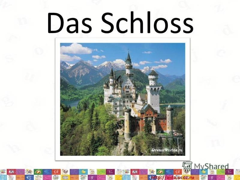 Das Schloss 23.08.201520
