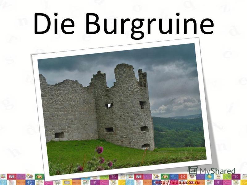Die Burgruine 23.08.201521