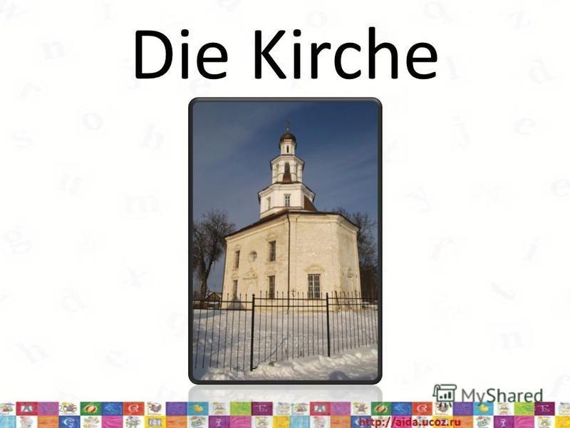 Die Kirche 23.08.201523