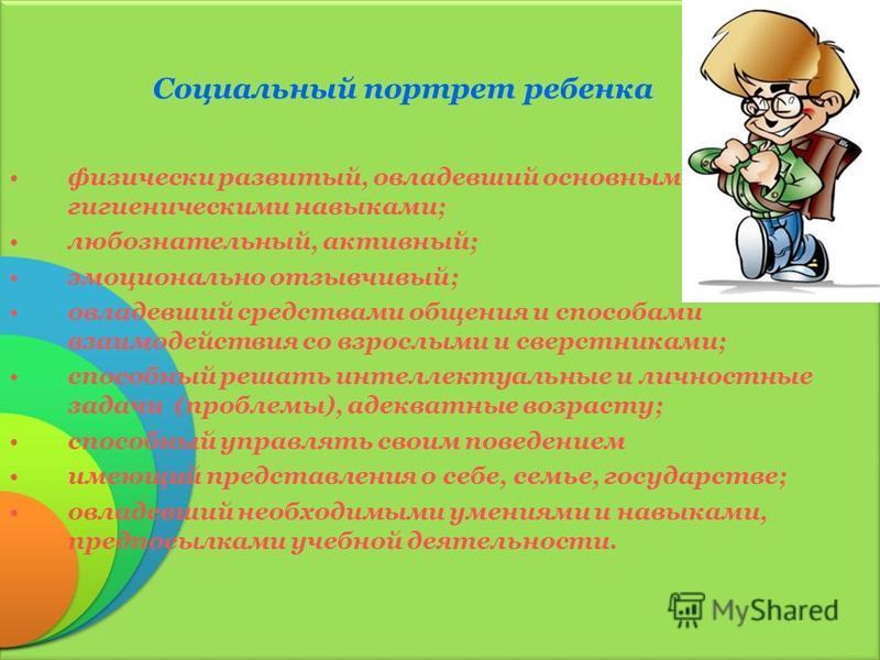 Особенности нового комплекса Использование адекватных возрасту форм совместной деятельности взрослых и детей