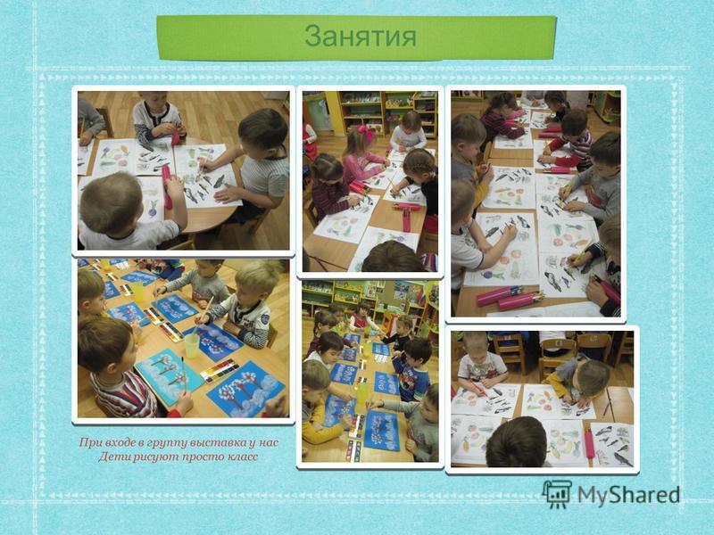 Занятия При входе в группу выставка у нас Дети рисуют просто класс