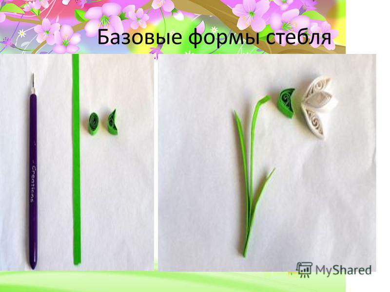 базовые формы цветка «глаз»