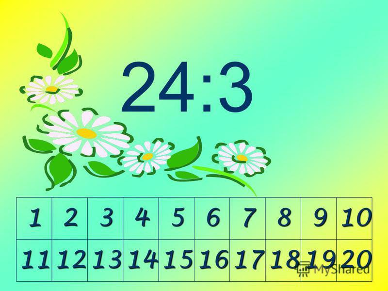 1111 2222 3333 4444 5555 6666 7777 8888 9999 10 11 12 13 14 15 16 17 18 19 20 12 ׃ 3