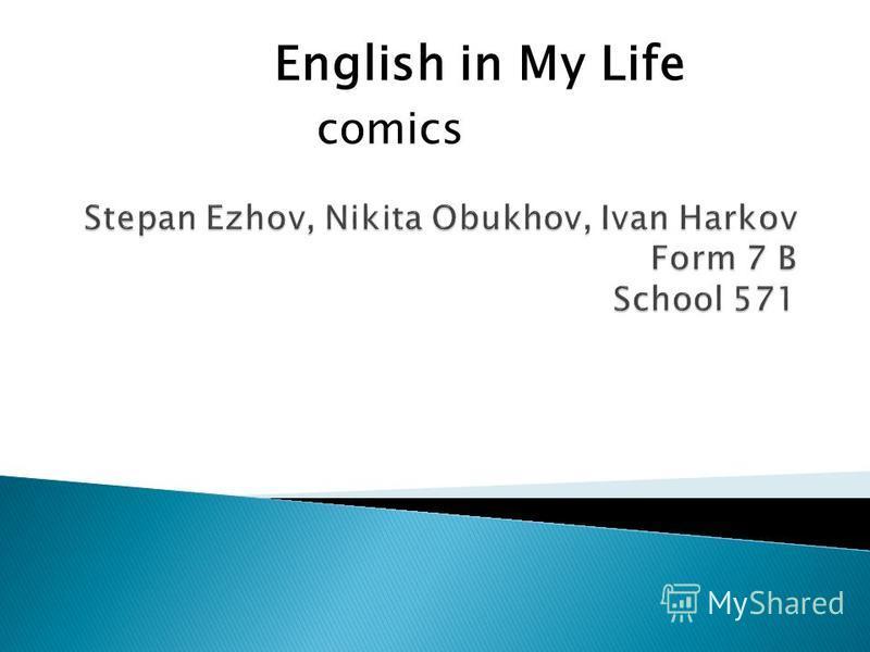 English in My Life comics