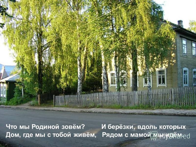 Выполнила ученица 4 «а» класса Холина Наталья Средняя школа 13 г. Бердск 2010 год