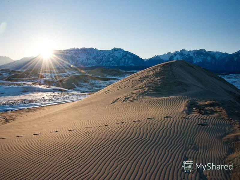 Пустыня в центре Сибири