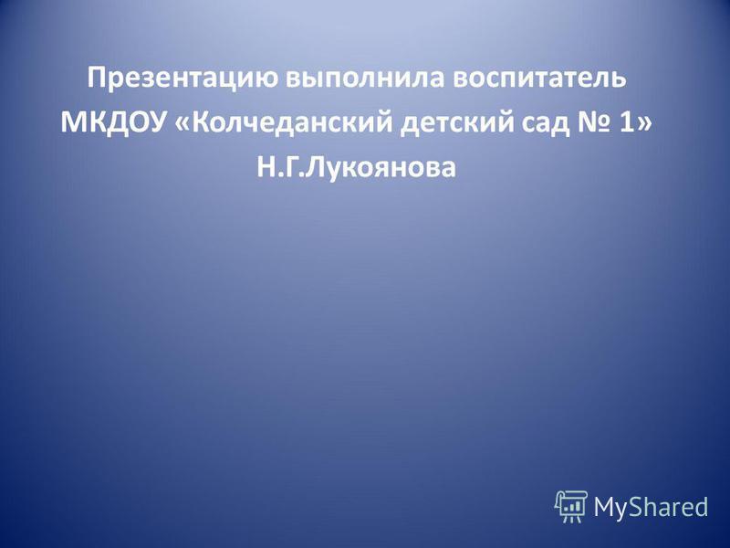 В презентации использованы анимированные картинки с сайта liveinternet.ru