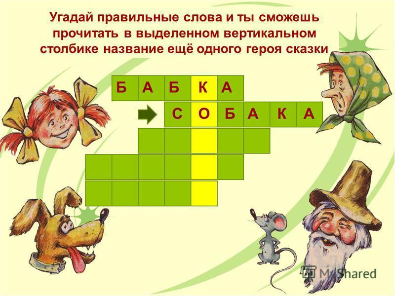БКАБА САКБОА