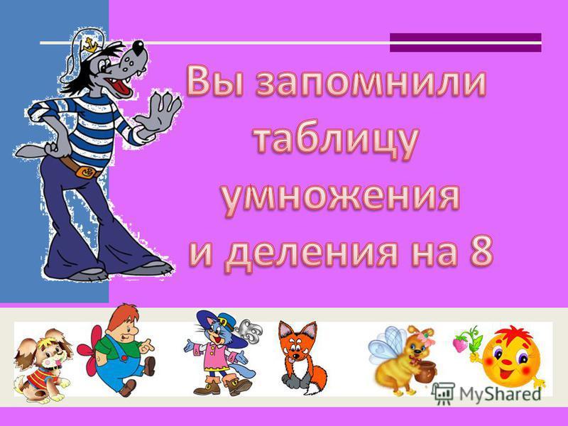 9999 7777 8888 5555 3333 2222 1111 4444 6666 88 8 0:8