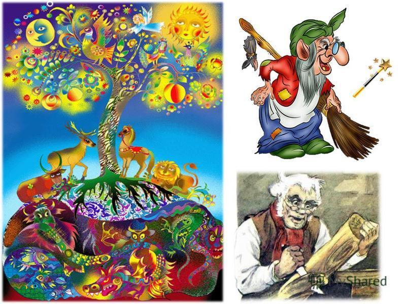 Волшебная палочка, метла Бабы-яги и волшебное полено сделаны из одного дерева? Что это за дерево?