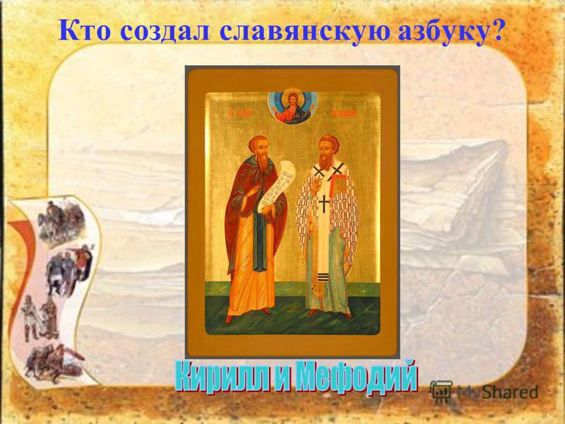 Как называлась первая столица Древней Руси? Кто был главой Руси? Как звали князя, который первым принял крещение на Руси? Какой древнерусский город славился своим богатством, которое приумножал за счёт торговли?