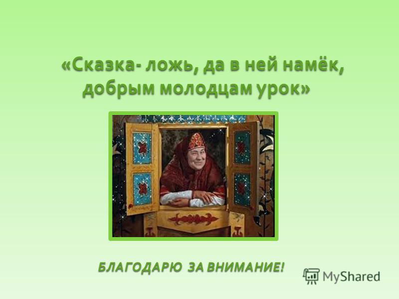 царевна лягушка сказка кто автор