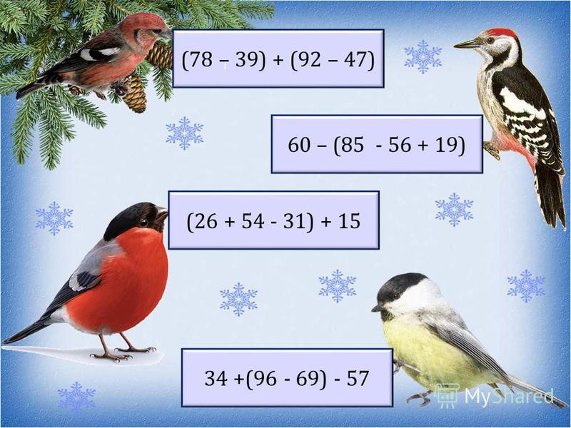 (78 – 39) + (92 – 47) 60 – (85 - 56 + 19) (26 + 54 - 31) + 15 34 +(96 - 69) - 57