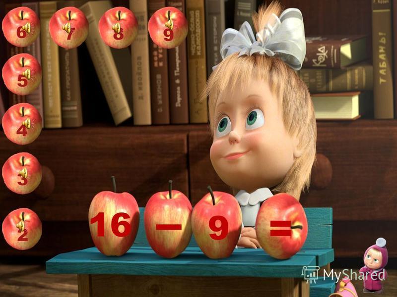 – = 9 16