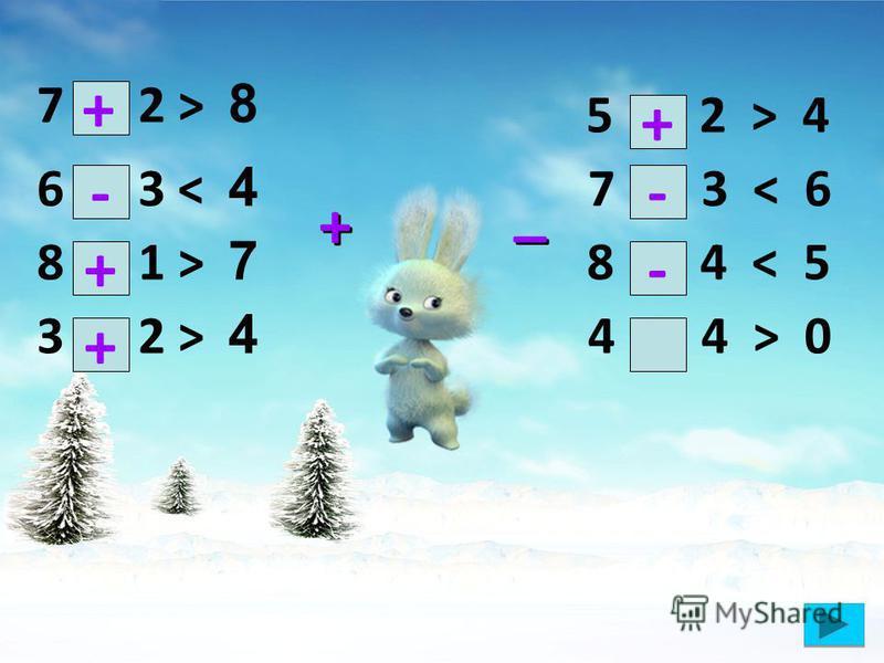 7 2 > 8 6 3 < 4 8 1 > 7 3 2 > 4 + + _ _ 5 2 > 4 7 3 < 6 8 4 < 5 4 4 > 0 + - + - + +
