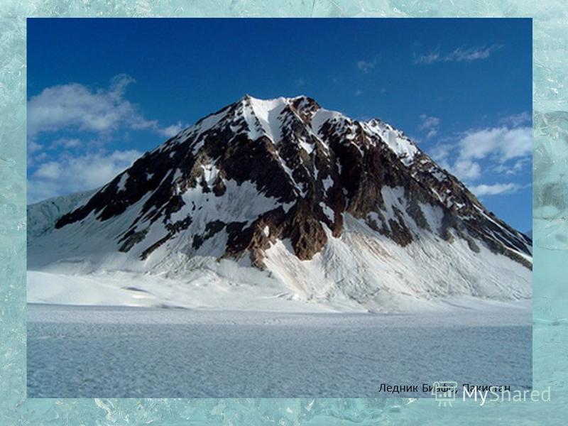 Ледник Биафо, Пакистан