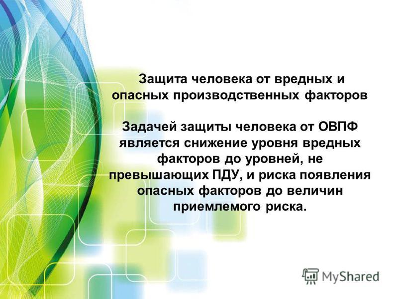 Приказ министерства здравоохранения и социального развития