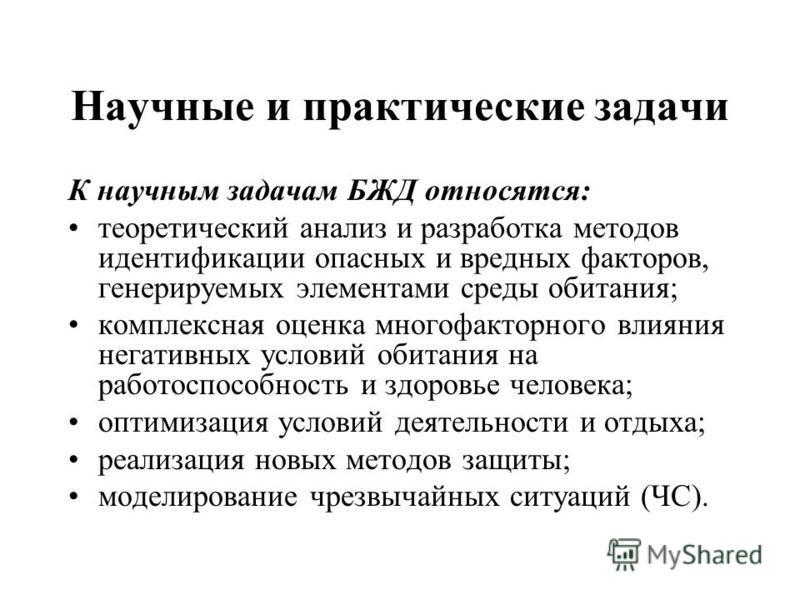 Сеченов:
