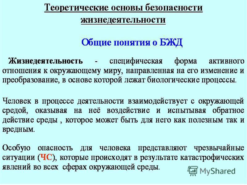 Несчастные случаи Статьи ТК РФ 227-231. Несчастные случаи и порядок их расследования. виды; сроки; состав комиссий.