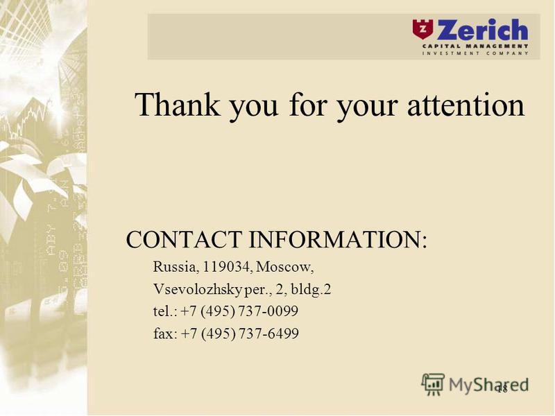 18 Thank you for your attention CONTACT INFORMATION: Russia, 119034, Moscow, Vsevolozhsky per., 2, bldg.2 tel.: +7 (495) 737-0099 fax: +7 (495) 737-6499