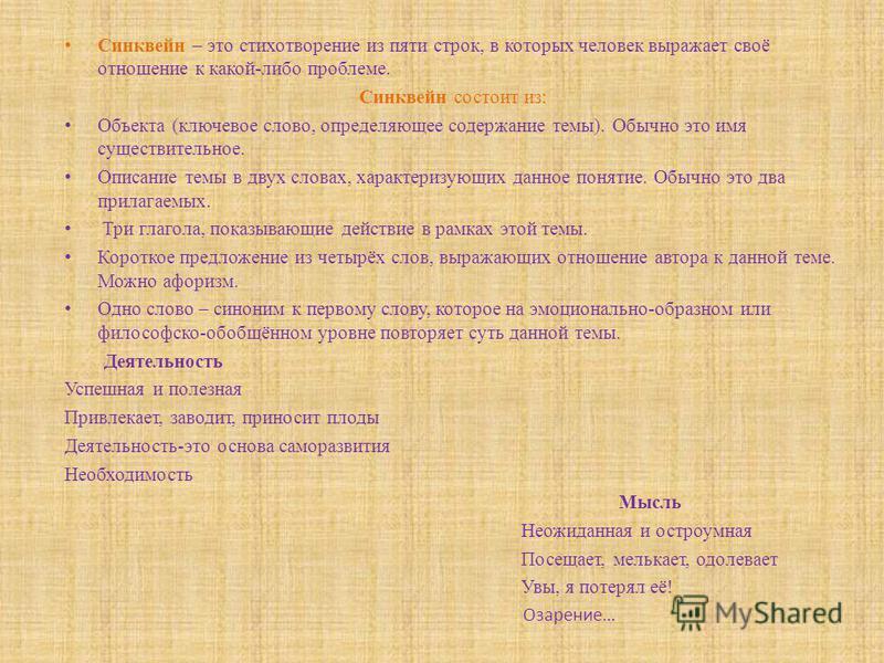 Ответы к ГОСам СПБГУП - c