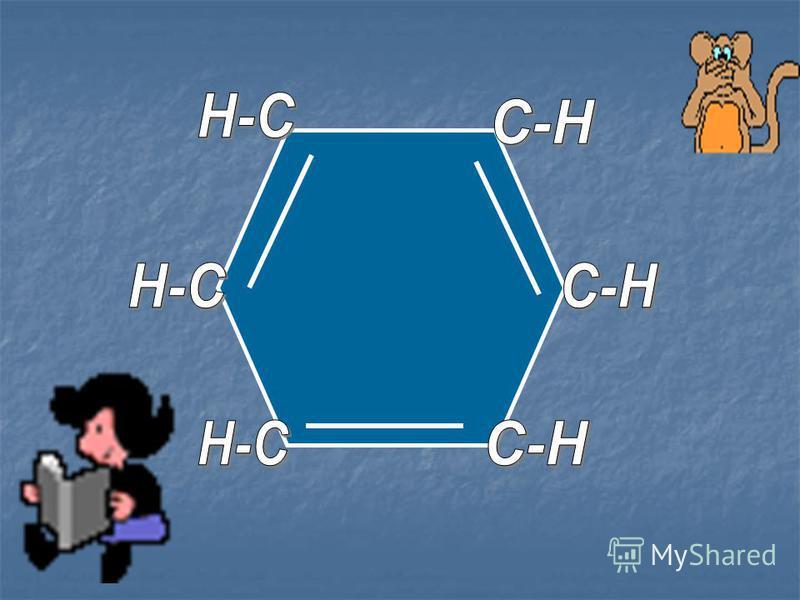Задача Углеводород имеет состав: С - 92,3%, Н-7,7%, плотность его паров по воздуху равна 2,69 определите молекулярную формулу вещества.