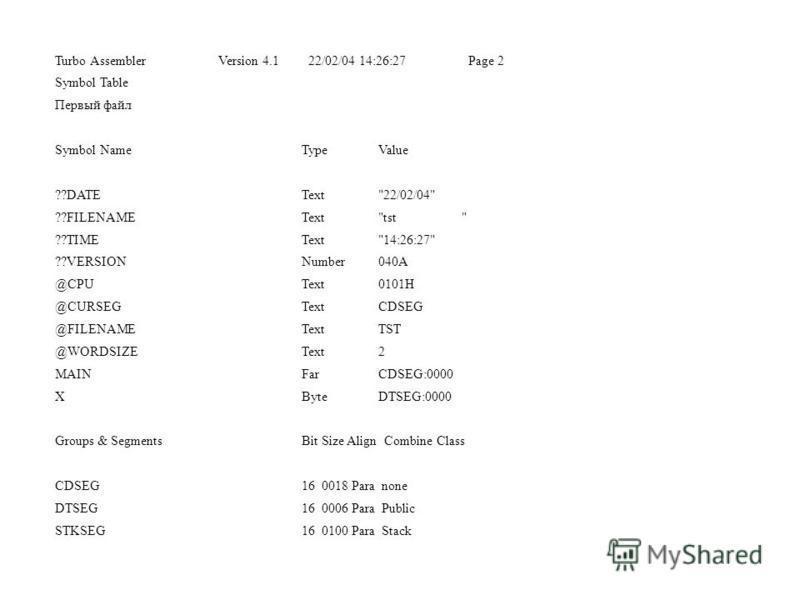 Turbo Assembler Version 4.1 22/02/04 14:26:27 Page 2 Symbol Table Первый файл Symbol Name Type Value ??DATE Text
