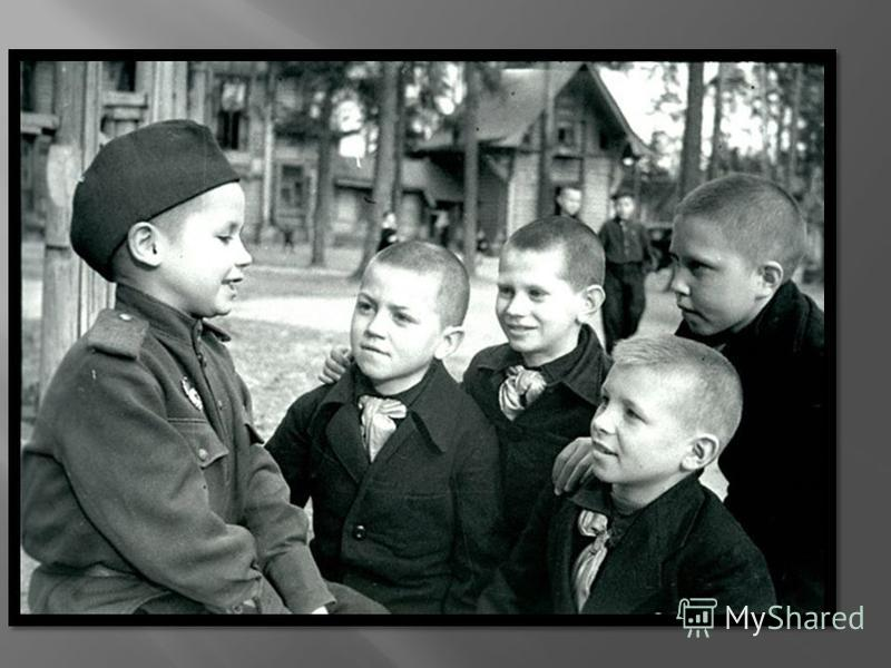 Валя Котик вёл работу по сбору оружия и боеприпасов расклеивал карикатуры на гитлеровцев предупредил отряд об облаве присвоено звание Героя Советского Союза