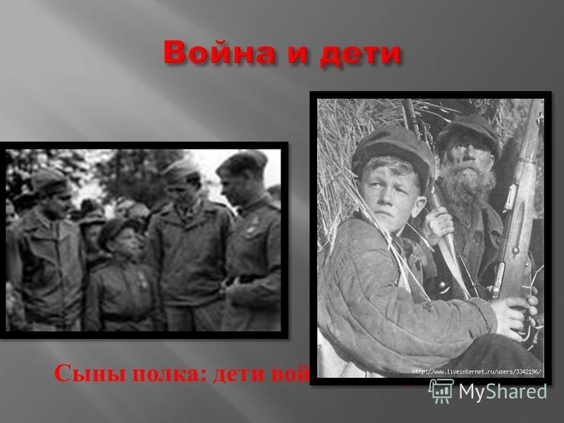 В годы Великой Отечественной …