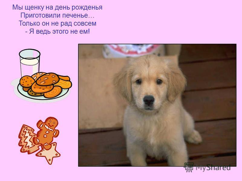 ЛУЧШИЙ ПОДАРОК С. Тетерин