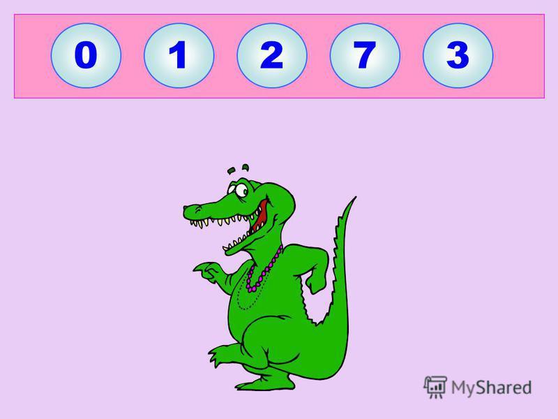 знакомство с цифрой 5 презентация