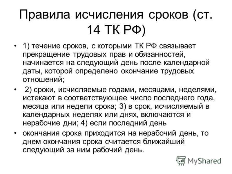 Инструкция по Охране Труда Кастелянши
