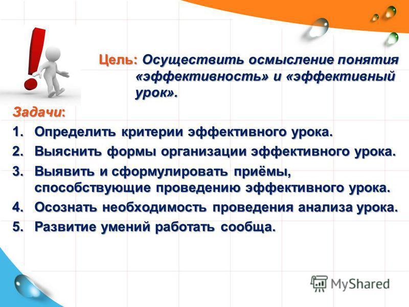 Л.П. Булатова, директор БОУСОШ 1 станицы Динской Краснодарского края станицы Динской Краснодарского края